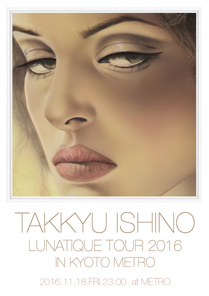 『TAKKYU ISHINO LUNATIQUE TOUR 2016 IN KYOTO』