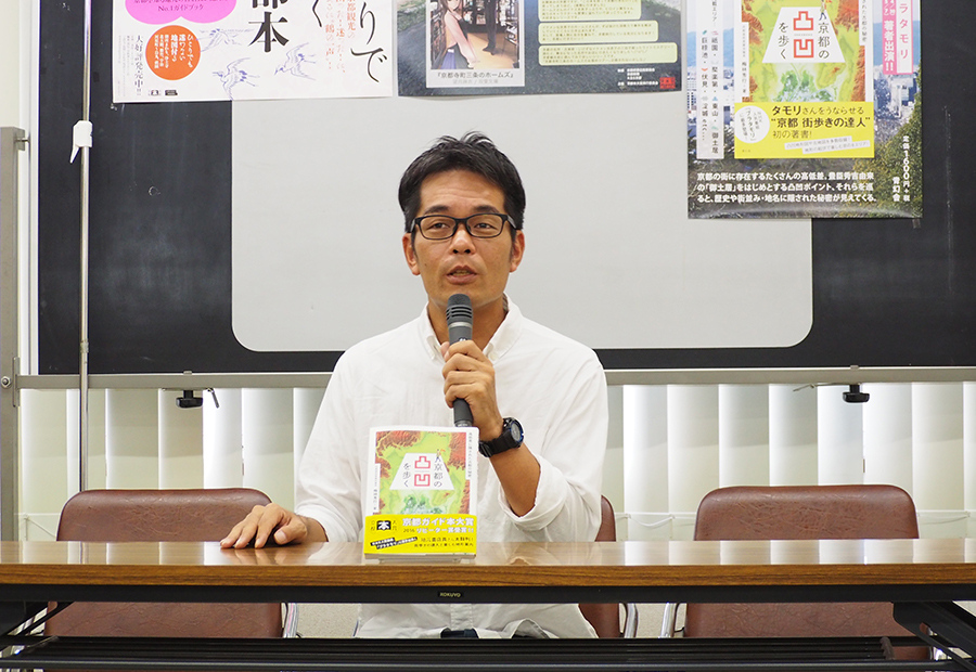 『京都ガイド本「リピーター賞」』に選ばれた京都高低差崖会崖長の梅林秀行さん