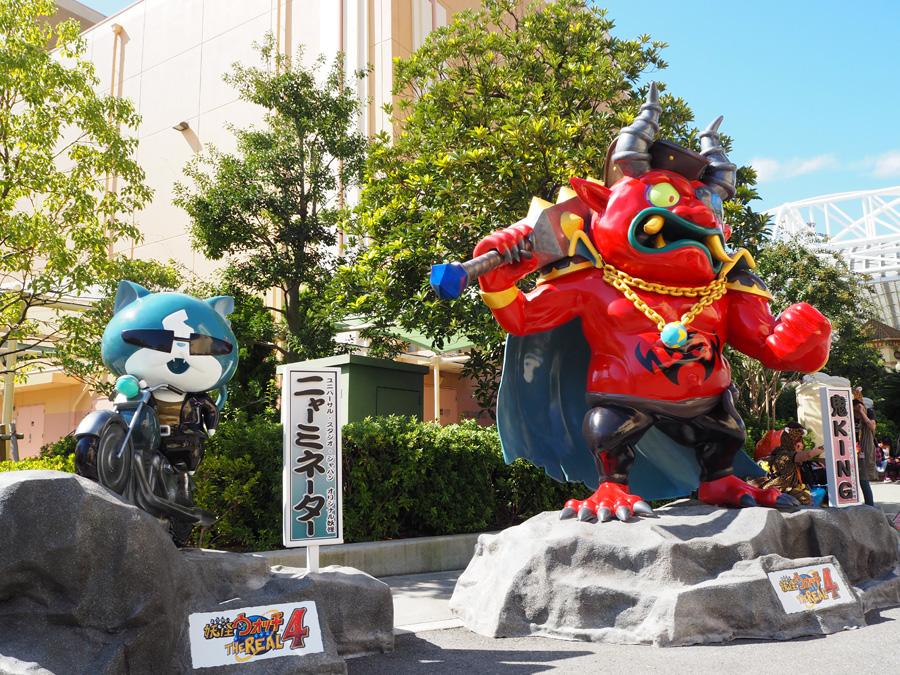 今回初めて登場するユニバーサル・スタジオ・ジャパンのオリジナル妖怪