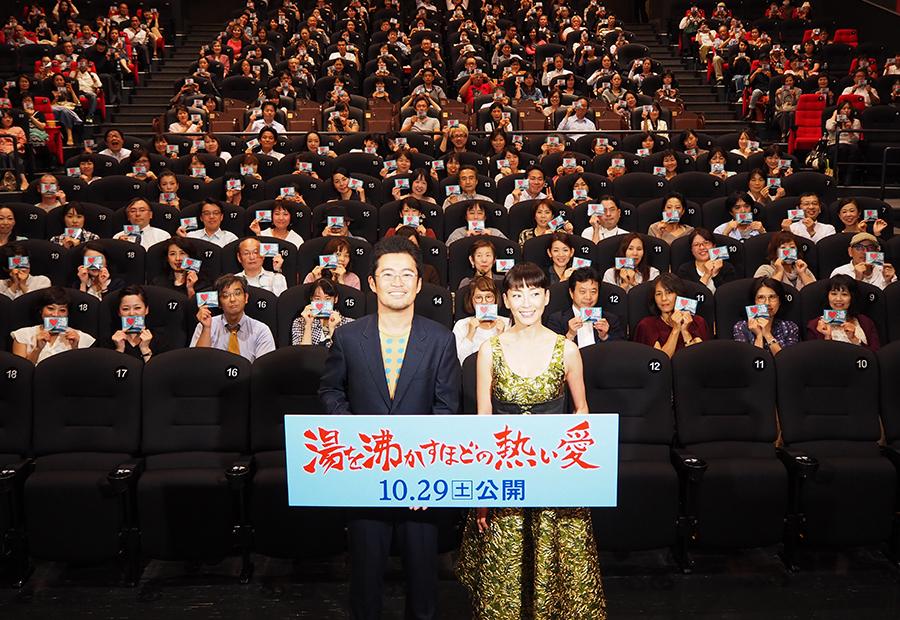 観客とともにフォトセッションをおこなう中野監督と宮沢りえ