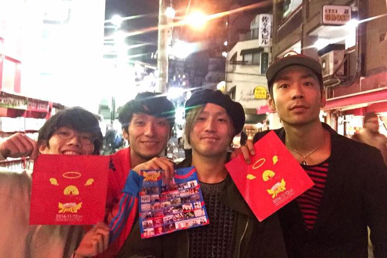 『アメ村天国』を企画したバンド・愛はズボーン(左から白井、金城、富永、GIMA)