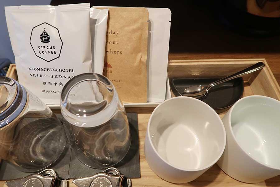 部屋のドリンクにもこだわり、京都市北区「CIRCUS COFFEE」のオリジナルブレンドと、宮崎の「上水園」のバイオ茶