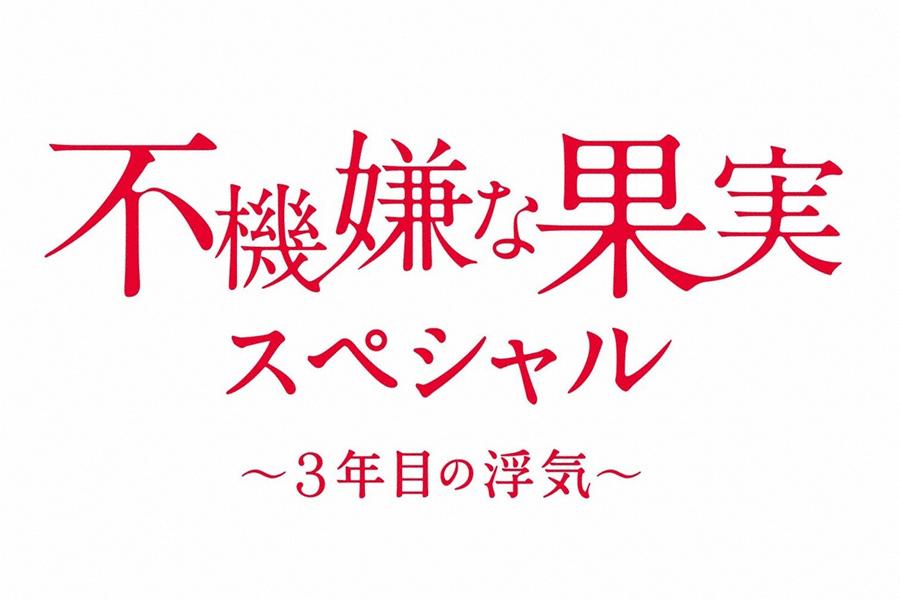 fukigen1