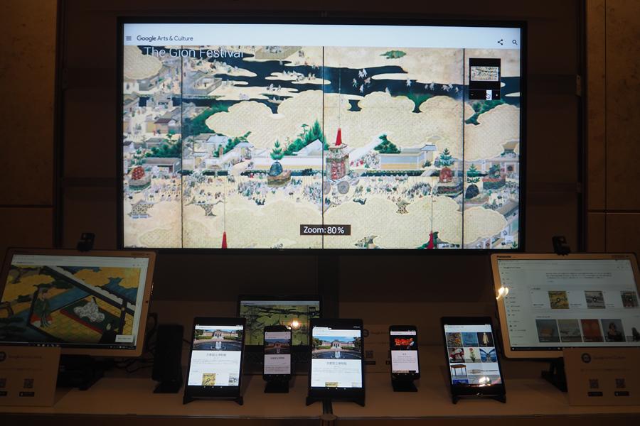 iPhone、Androidに対応したアプリ、ウェブサイトから高解像度画像を見ることができる『Google Arts & Culture』