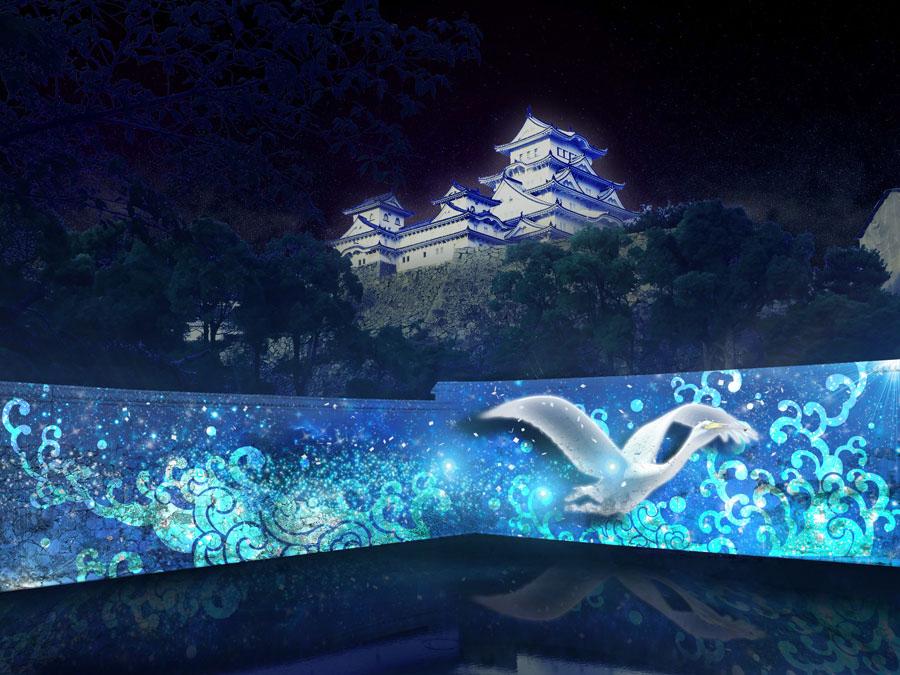 夜の姫路城が3Dプロジェクションマッピングと音楽で彩られる『世界文化遺産 姫路城ナイトアドベンチャー 煌 ~KIRAMEKI~』 写真:姫路市提供