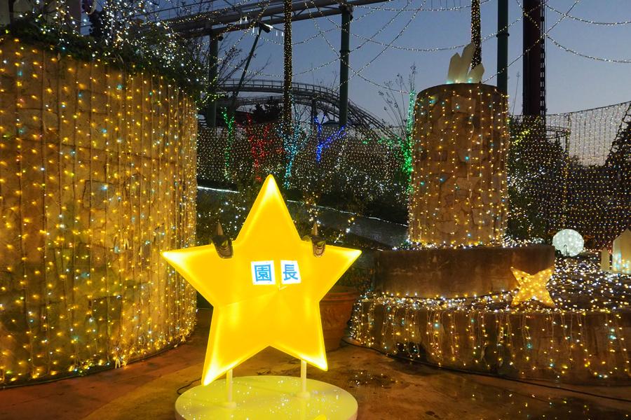 ひらパー史上最大級となる150万球のイルミネーション『光の遊園地』