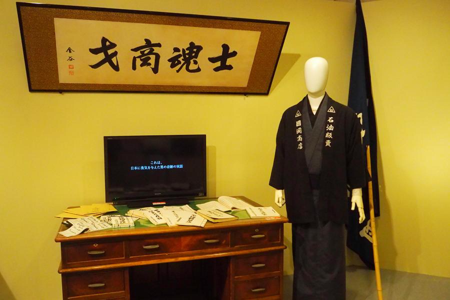 岡田が訪れた際「撮影中に壊してしまった国岡くん人形が展示されている」と驚いていた『枚方商店』