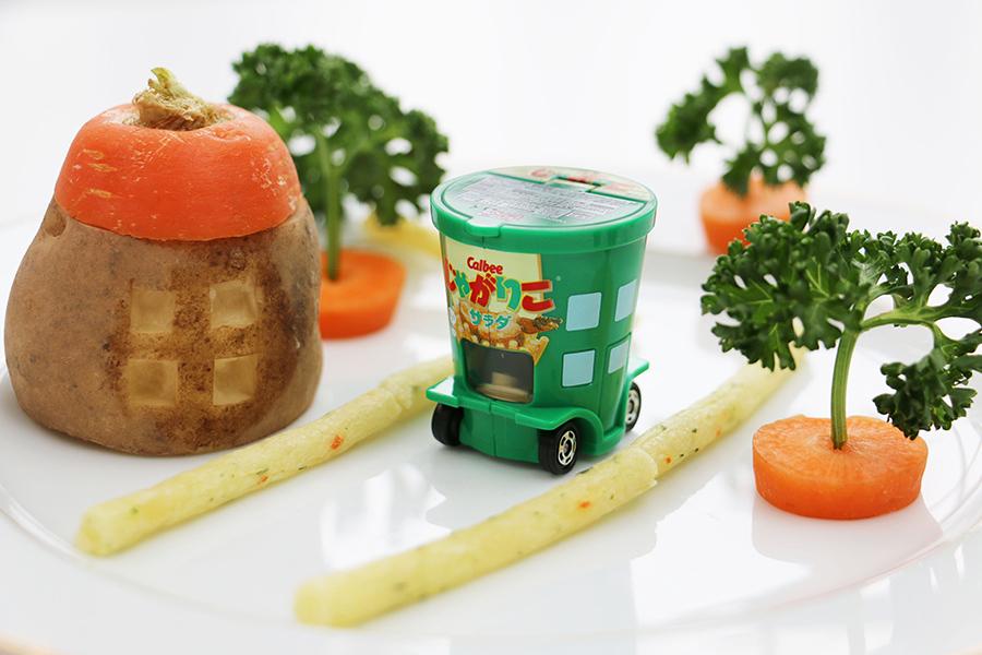 11月19日に発売される「ドリームトミカ カルビー じゃがりこ サラダ」(700円・税抜)