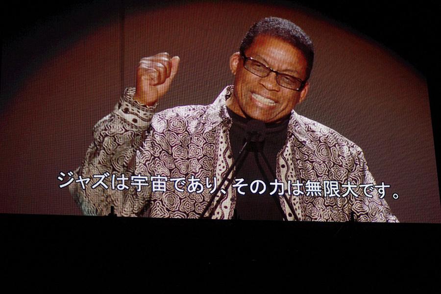 「国境を超えるジャズ」の意義を語った巨匠ハービー・ハンコック(4月30日)