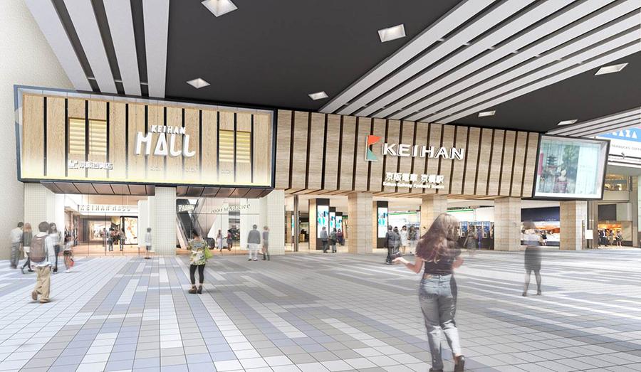 リニューアル後の「京阪モール」正面入口(イメージ)