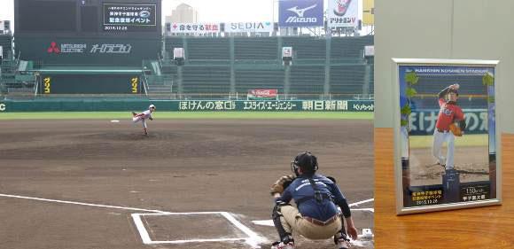 投球時には、球速を計測。プロのカメラマンが撮影したフォトフレームも販売される(阪神甲子園球場)