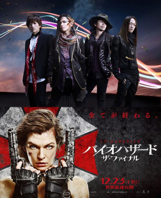 映画『バイオハザード:ザ・ファイナル』日本語吹替版の主題歌を担当することに決まったラルク アン シエル