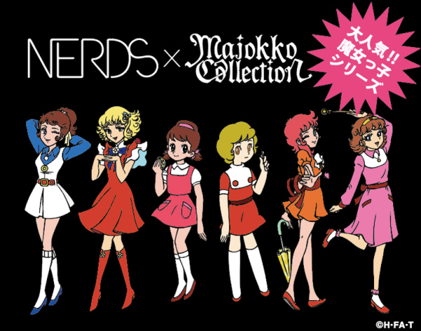 6人の魔女っ子が集結する『魔女っ子コレクション Presented by NERDS』