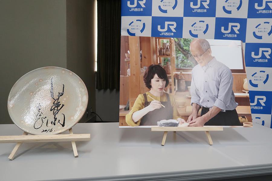 2周年のプレミアムキャンペーンのツアーに参加した人には、イメージキャラクターをつとめる伊藤蘭さんがサインした萩焼皿を抽選でプレゼント