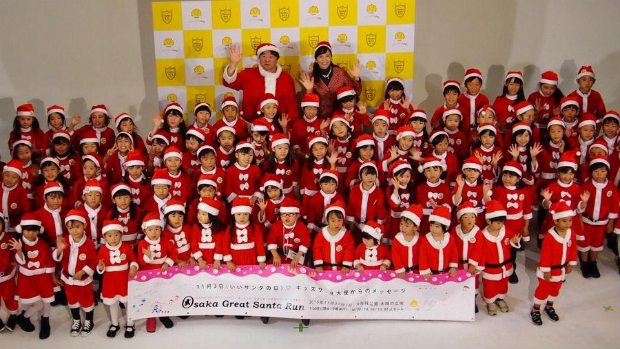 113人のキッズサンタ大使と代表に就任した西田ひかる(3日、大阪市内)