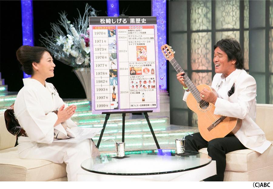 「CMソングは500曲ぐらい歌った」という松崎しげるが、番組のCMソングを即興で弾き語り(左は友近)