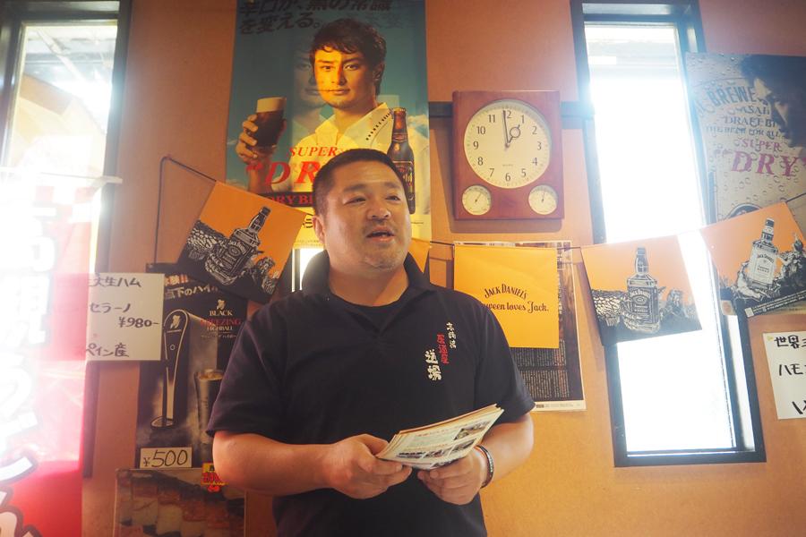 「高槻うどんギョーザの会」副会長で「高崎流居酒屋道場 高槻店」店長の青谷久富さん