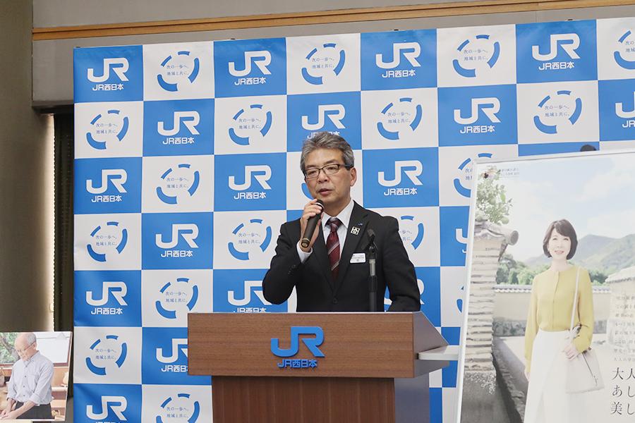 JR西日本執行役員鉄道本部営業本部長・室博さんが、「おとなび」の新プレミアムツアーを発表
