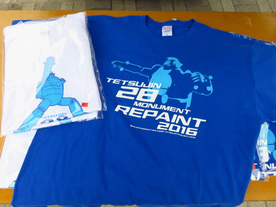 鉄人28号の保全協賛Tシャツは青と白の2色(各3,000円)