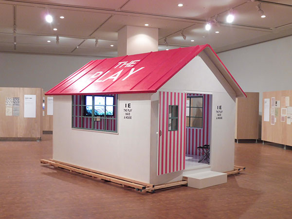 《IE picnic:THE PLAY HAVE A HOUSE》 2015年(展示風景写真)