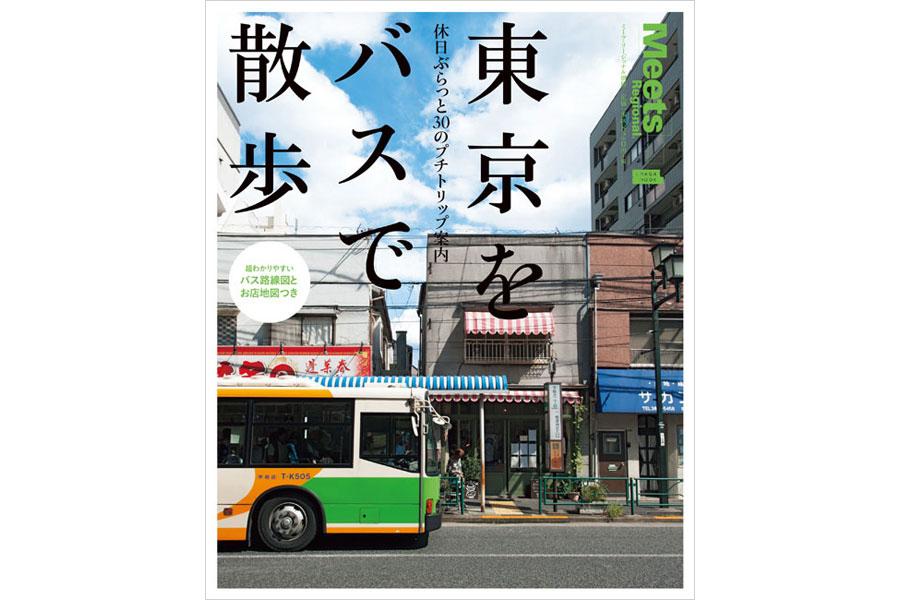 tokyo_bus_16_s