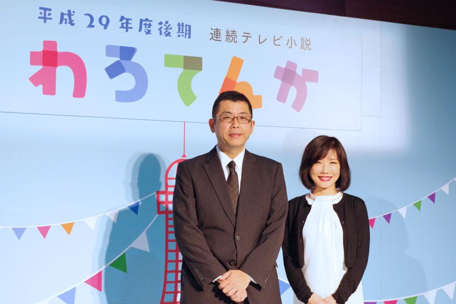 ヒロイン役に求めるのは「笑顔がキュートな女性」と後藤さん。募集要項の発表は11月末の予定