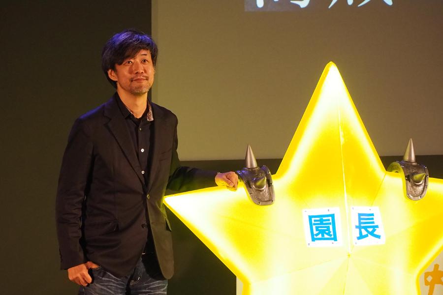 「ひらかたパーク」のイベントに登場した山崎貴監督