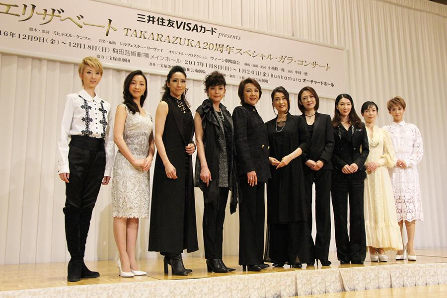20年にわたり上演されてきた宝塚歌劇版『エリザベート』の主要メンバーがこれだけ揃うと華やか
