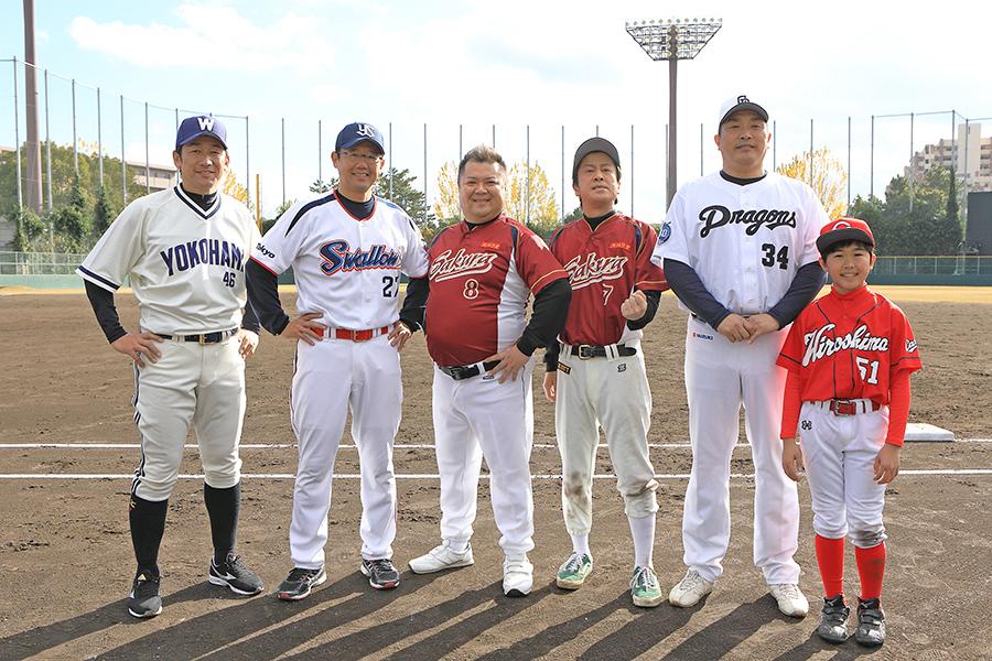 左から、三浦大輔、古田敦也、ブラマヨ小杉、ブラマヨ吉田、山本昌、鈴木福