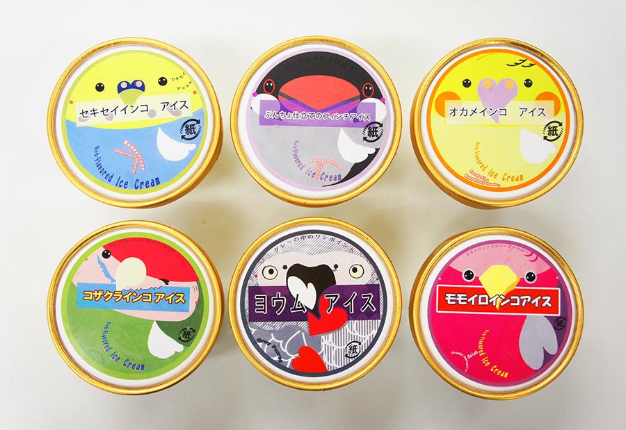 ネットでも話題の、神戸の喫茶店「とりみカフェ ぽこの森」によるインコ風味のアイス(通販では全種・12個セットで4988円)