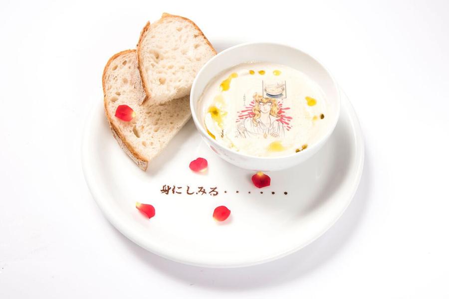 これだけ・・・・・・。スープ ~玉ねぎのポタージュ~ 1609円