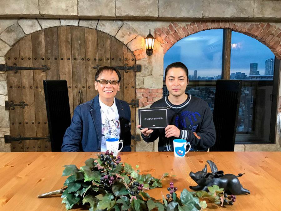 左から堀井雄二、山田孝之。番組では「どうやって呪文や土地の名前を決めたのか」など、知られざる謎や疑問を解き明かす 写真/NHK提供