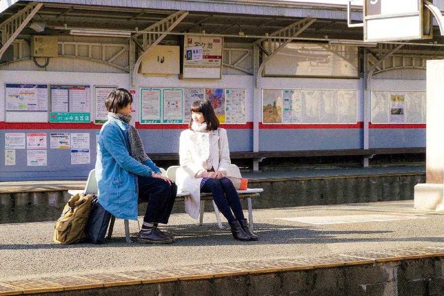 宝ケ池駅で撮影された劇中シーン © 2016「ぼくは明日、昨日のきみとデートする」製作委員会