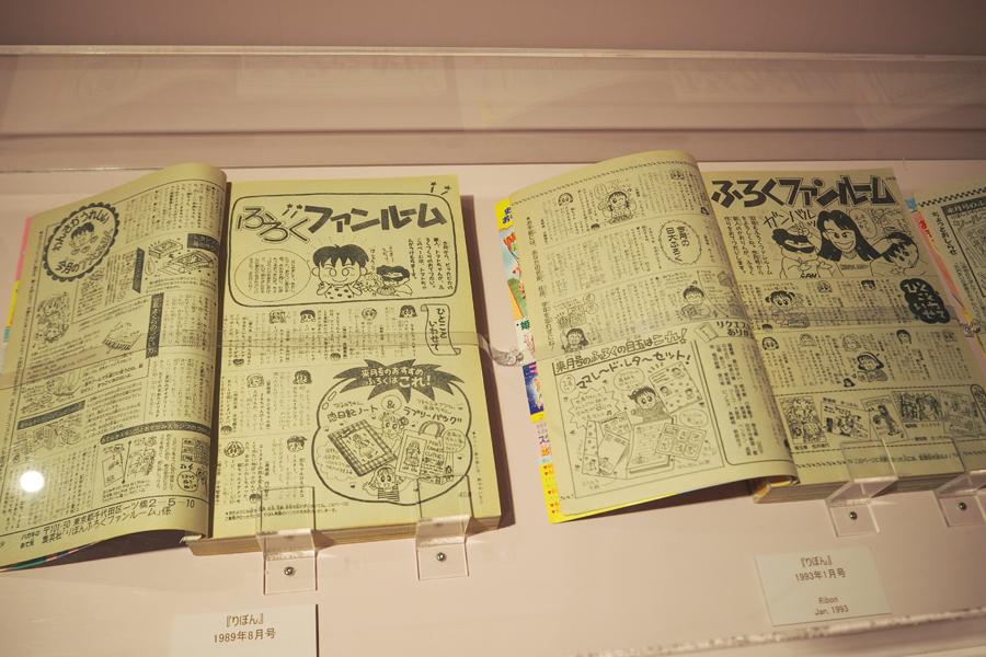 ふろくの使い方や組み立て方うぃわかりやすく解説する「ふろくファンルーム」のコーナーは、不器用な読者の最後の砦だった