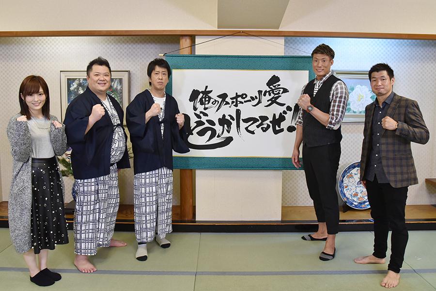 左から、山本彩(NMB48)、ブラックマヨネーズ(小杉、吉田)、糸井嘉男選手、長谷川穂積さん