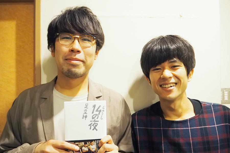 大阪市内で取材に応じたキュウソネコカミのヨコタシンノスケ(左)とヤマサキセイヤ