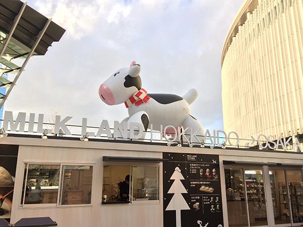 期間限定ショップ『MILKLAND HOKKAIDO → OSAKA(ミルクランド北海道→大阪)』(17日、うめきた広場)