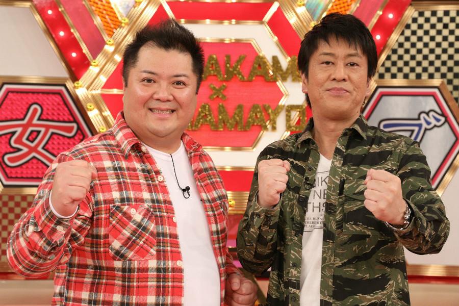 MCのブラックマヨネーズ(小杉竜一・吉田敬)
