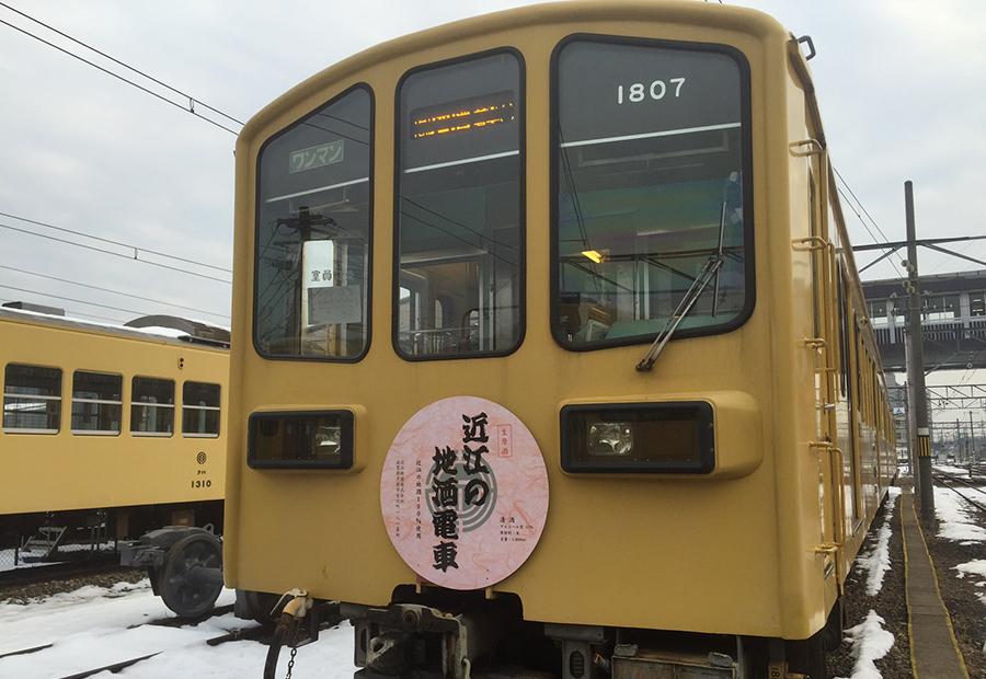 滋賀の冬の風物詩「近江の地酒電車」