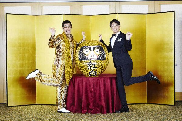 古坂大魔王とピコ太郎の2ショット写真が公開されるのは今回が初めて