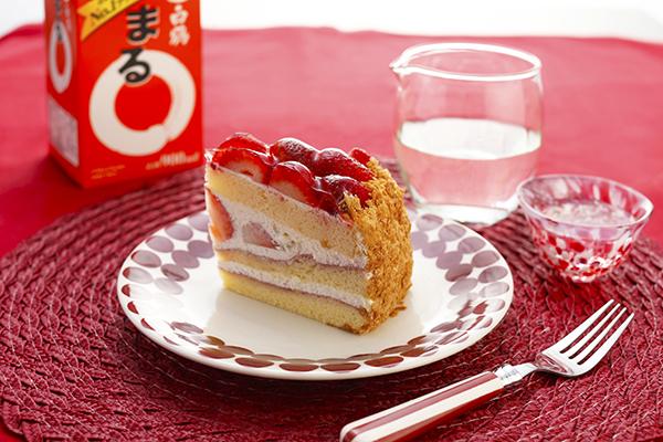 「まる」とイチゴのショートケーキのマリアージュは、酸味の助長と、クリームの甘みと酸味のハーモニーがおいしい組み合わせ(22日、白鶴にて)