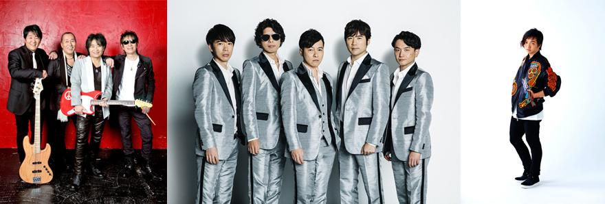 (左から)スターダスト☆レビュー、ゴスペラーズ、三浦大知
