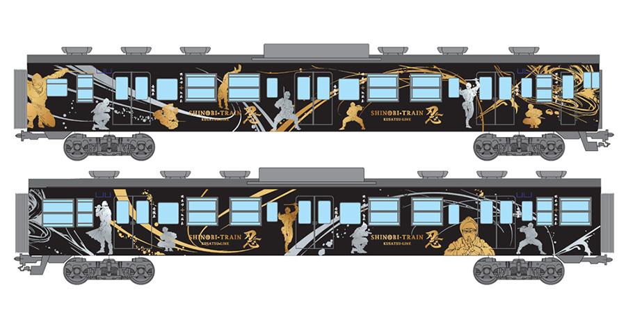 今回決定した「SHINOBI-TRAIN(しのびとれいん)」デザイン案