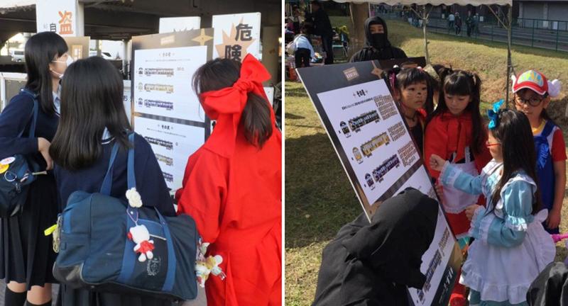 「SHINOBI-TRAIN(しのびとれいん)」デザイン案・投票の様子