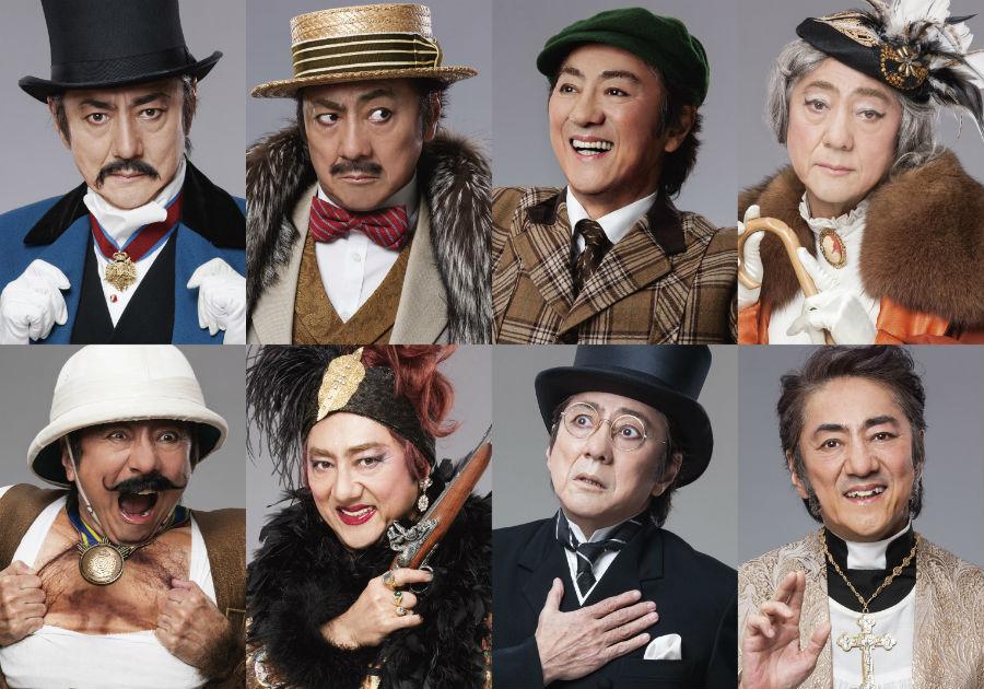 来月チケット発売のミュージカル『紳士のための愛と殺人の手引き』で8回も殺される市村正親