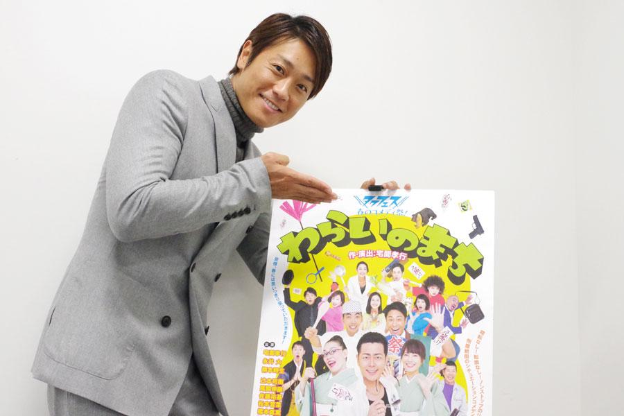 初演を観客として観て「役者さんみんなが達者な方なんだなと思った」と永井大(22日、大阪市)