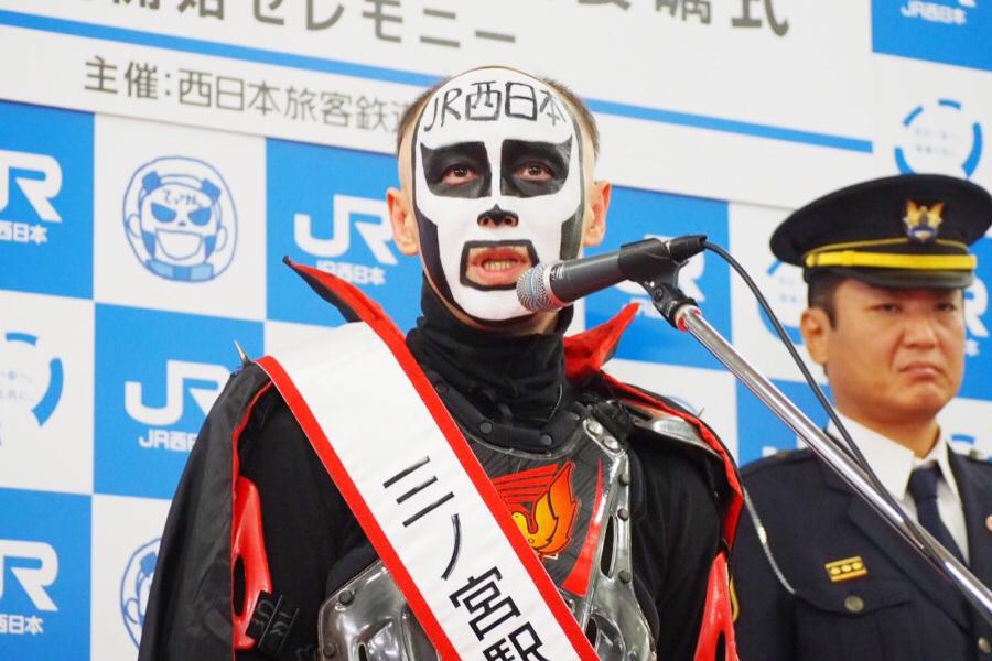 「JR西日本」のメイクをして登場した鉄拳(2日・神戸市)