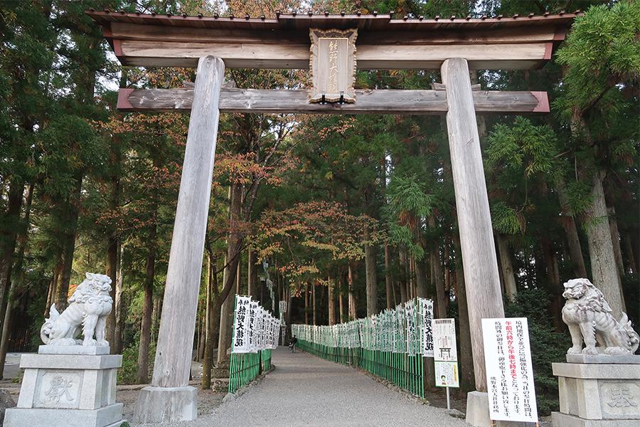 最後の目的地「熊野本宮大社」へ。滝尻から歩くなら約3日かかるそう