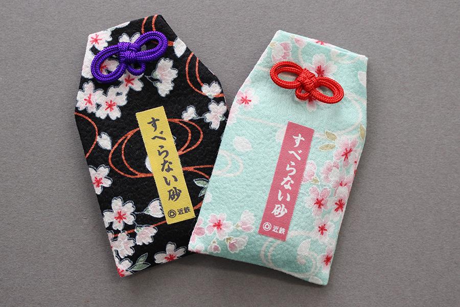 かわいい袋に入ったお守り風の「すべらない砂」350円(限定300個)