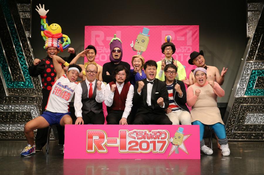 エハラマサヒロらも参加した『R-1ぐらんぷり2017』やります会見(11月15日)